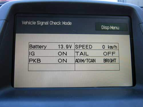 Multi-display diagnostic mode show direct inputs like speed and park