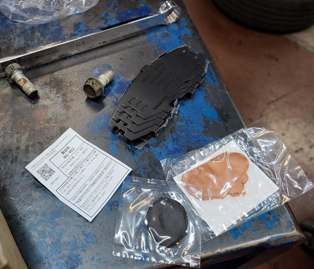Two types of brake grease plus brake shims